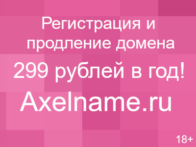 http://www.priotur.ru/upload/iblock/b84/b84a8b6bd7face1bad0665c6d1711a7e.jpg